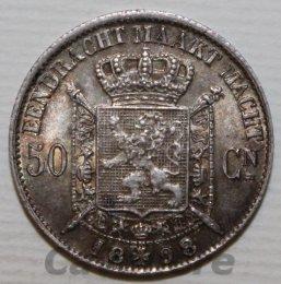 Belgio Leopoldo II 1865-1909 50 ...